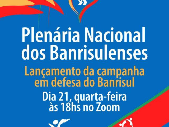 Plenária retoma defesa do Banrisul público nesta quarta, 21/7