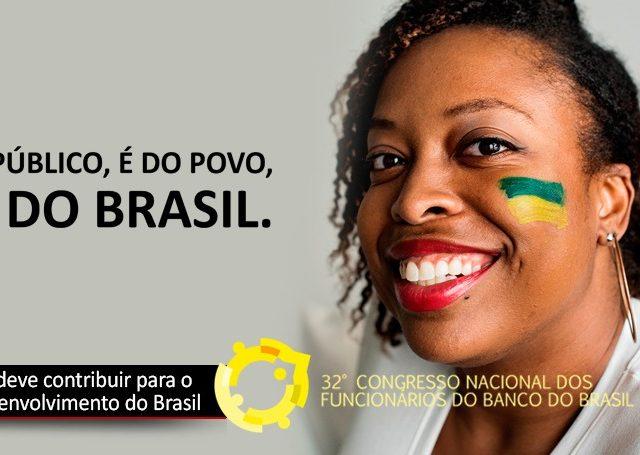 BB precisa contribuir para desenvolvimento do Brasil