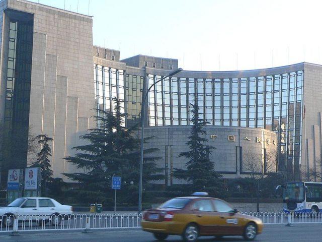 Bancos chineses proibem empréstimos para especulação com preç...